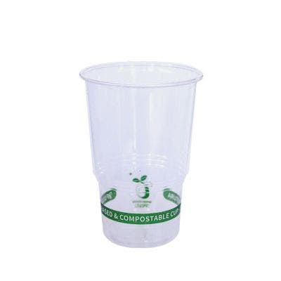 BioWare PLA cup 8 oz / 250 ml with print